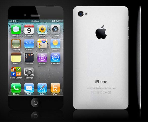 Apple Iphone 5 officiel