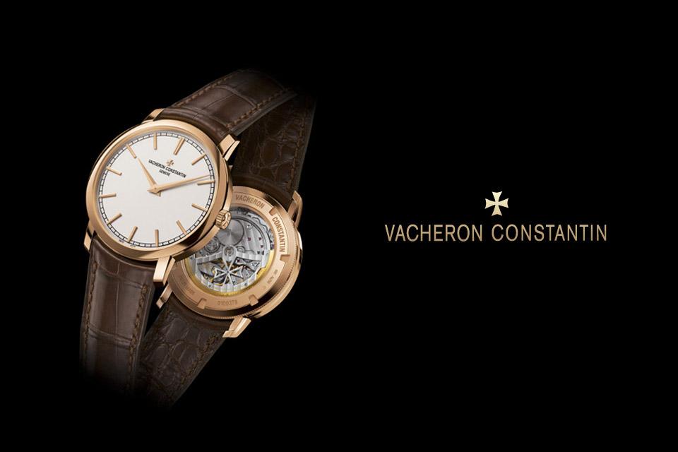 Vacherin-Constantin-Patrimony-Traditionnelle-Automotique