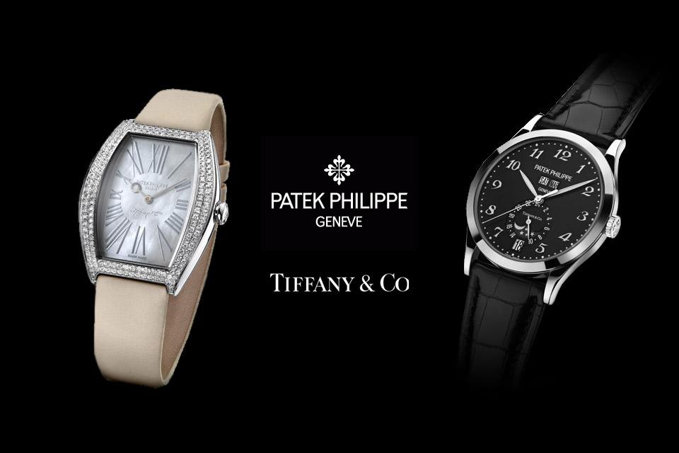 Série spéciale Patek Philippe pour Tiffany