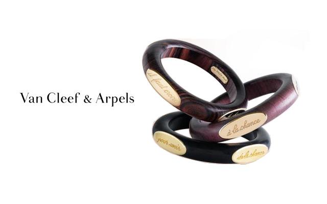 Bracelet Croire à la Chance en amarante de Van Cleef et Arpels