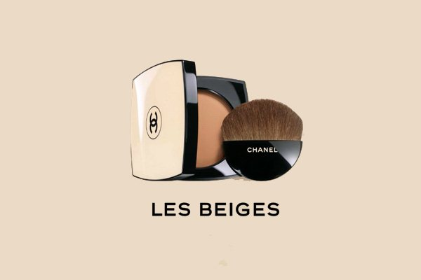 Chanel maquillage Les Beiges