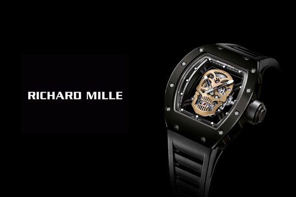 Richard Mille RM052-01 Skull