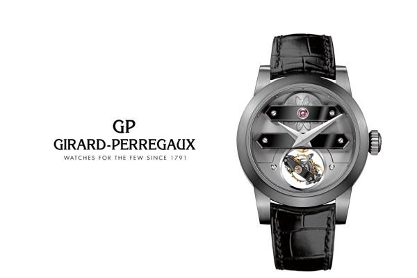 Girard Perregaux Tourbillon bi-axial