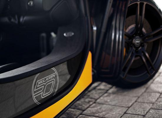Jantes et portière 50 ans McLaren