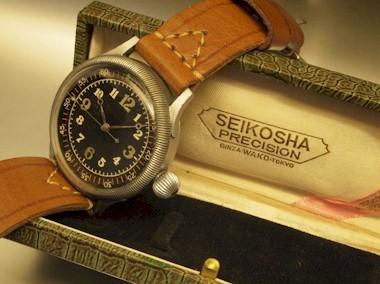 Seikosha SKS171B